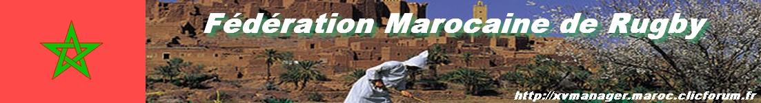 Forum de l'équipe nationale du Maroc de XVmanager Index du Forum