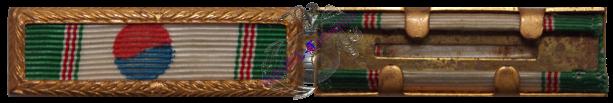 médailles de la guerre de corée Image1---f-44dfd31