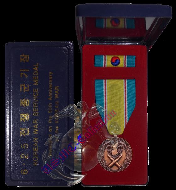 médailles de la guerre de corée Image6---f-44bd4e1