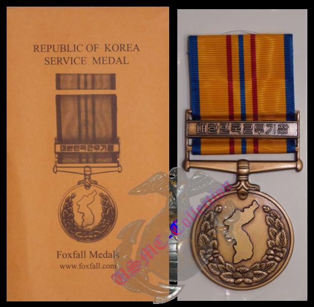 médailles de la guerre de corée Image5---f-46cba22
