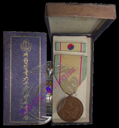médailles de la guerre de corée Republic-of-korea...-box---f-44bd40b