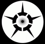 Circulaire officielle destinée aux Sith et Officiers Impériaux de haut rang Symbole-bureau-4cdd670