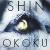 Guilde Shin Okoku
