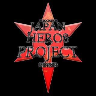 Projet live  Franco jap IGAGER par Japan Heros Project et ta Logo-jhp-2--49490fe