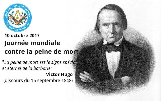 Une petite histoire par jour (La France Pittoresque) - Page 15 Journee-mondiale-...-oct2017-55199a8