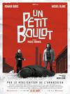 Cinéma Un-pett-boulot-51b07b4