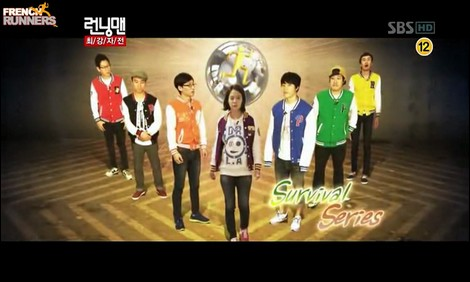 Running man ep 42 full free