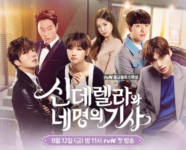 Cinderella And The Four Knights / 신데렐라와 네 명의 기사 15181228_91301039...602477_n-510f244