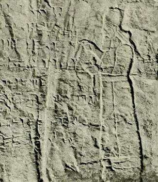 ephemeride - Page 5 Tiglat-548a136