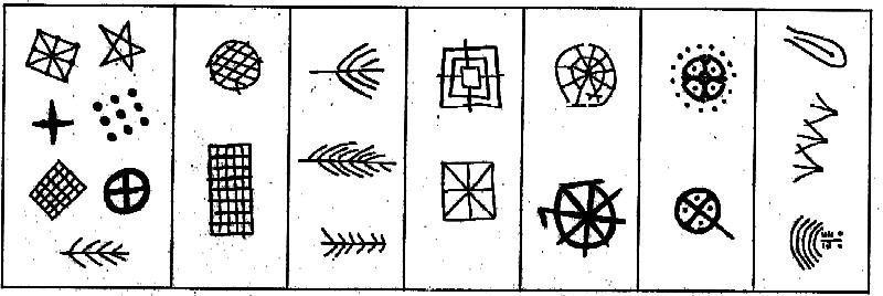 Étranges traces circulaires cutanées. - Page 27 P-troglyphes-copier-4e3cdc1