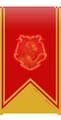 Gryffondor