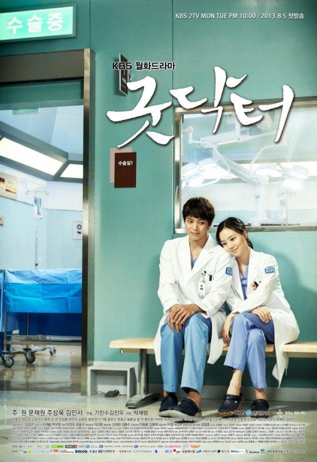 "Une version américaine du drama ""Good Doctor"" ?  Moon-chae-won_148...cbd8c729-5181b7a"