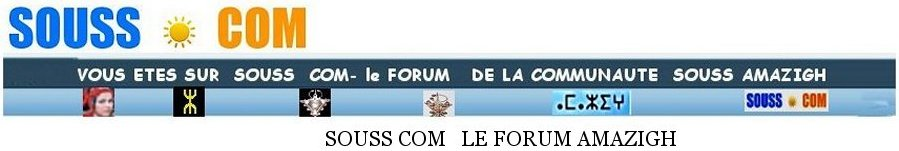 Souss com Index du Forum