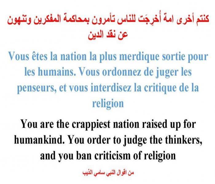 Plaidoyer contre les peuples musulmans, par Ben Ammar Salem Reduite123-5036ba9