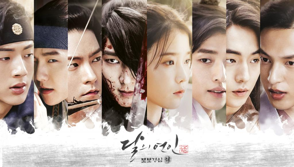 Moon Lovers : Scarlet Heart Ryeo / 달의 연인 : 보보경심 려 Gkw9dc9-510f1dc