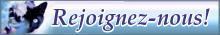 Code de la fiche publicité de Féline Pub  Rejoigneznous-22-5594c7b