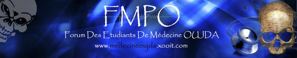 Forum de la faculté de médecine oujda   Forum Index