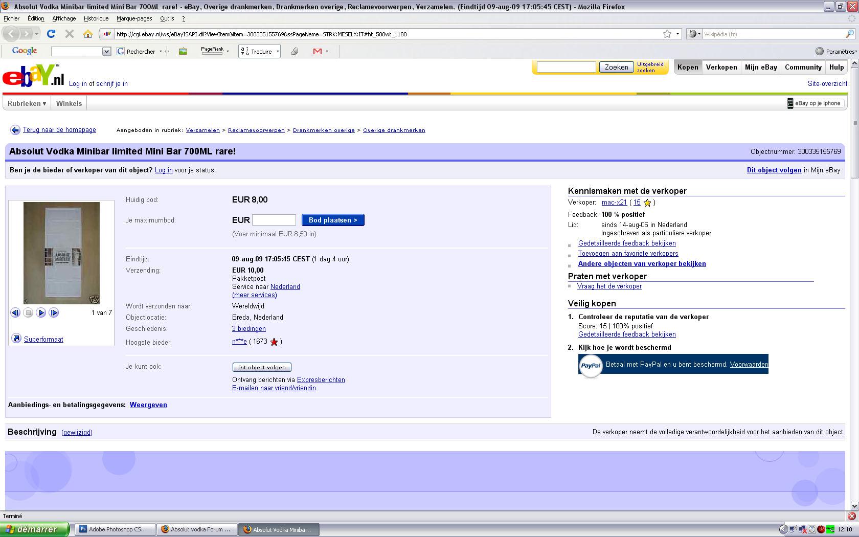 Absolut Vodka Forum Absolut Pop Up Serve Minibar 2009
