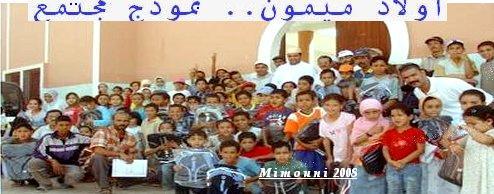 Honneur et considerations aux premiers membres de l'aomdc Mimouni10-189fd2f