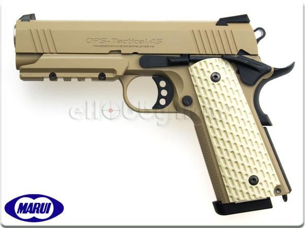 Listing Prometheus Tokyo-marui-deser...b-pistol-1b815d8