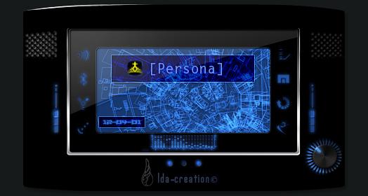 Shin megami tensei online: Clan persona Index du Forum