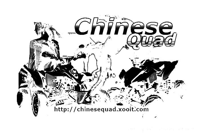 chinese quad    recherche bon dessinateur pour cr u00e9e un