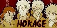 Hokage