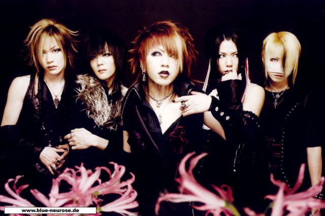 The GazettE Index du Forum