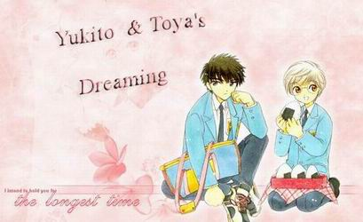 Le jardin secret de Yukito et Toya Index du Forum