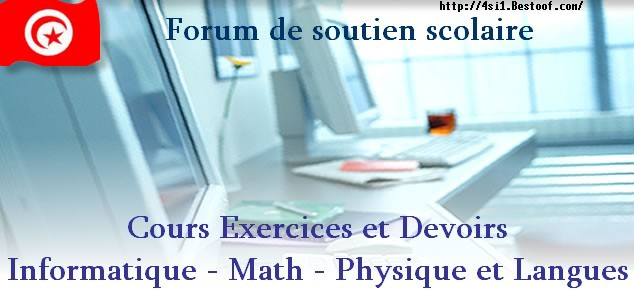 Bac Tunisie Algorithmique et programmation : BAC INFORMATIQUE En Tunisie  forum informatique Tunisie Forum Index