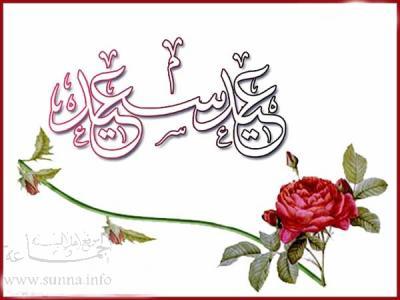 Joyeux Anniversaire En Arabe Traduction