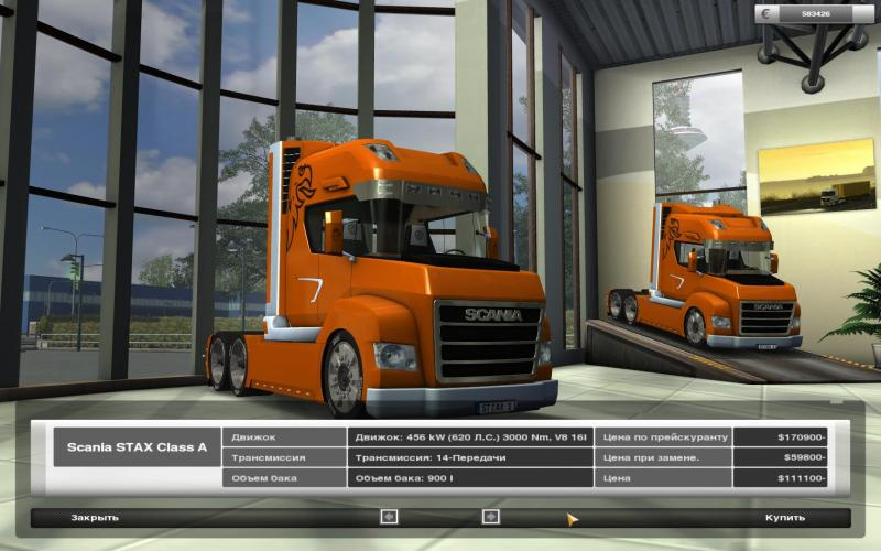 Download ets2 gts ets ats ukts 18 wos scania stax for Camion americain interieur