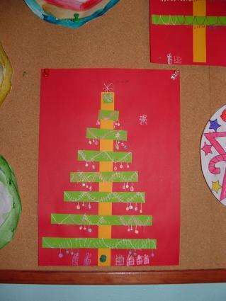 Decoration Noel Maternelle Ms
