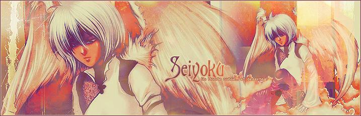Seiyoku, un monde oublié... et déserté ? Index du Forum