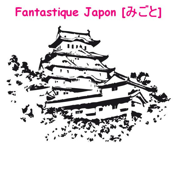 Fantastique Japon [みごと] Forum Index