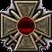 Modern Warfare 2 Prestige 8