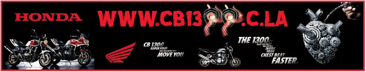 cb1300 Forum Index