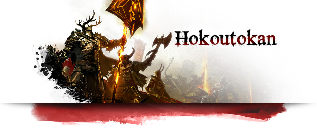 hokoutokan - guild wars2 Index du Forum