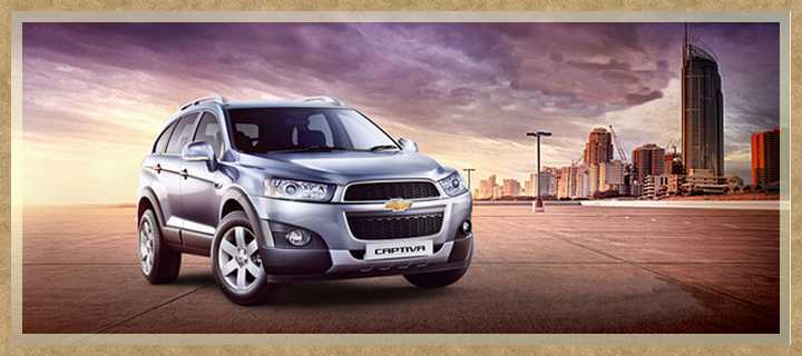 Forum du Chevrolet CAPTIVA Forum Index