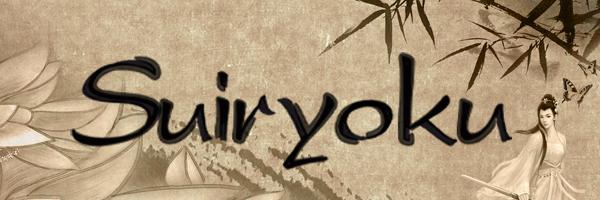 suiryoku Index du Forum