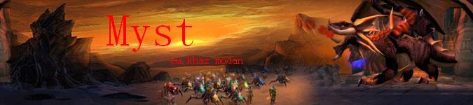 Guilde Myst Index du Forum