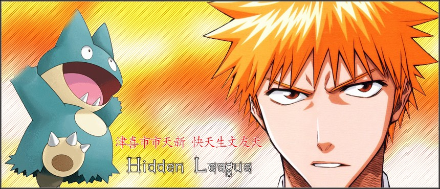 ..:: Hidden League ::.. Index du Forum