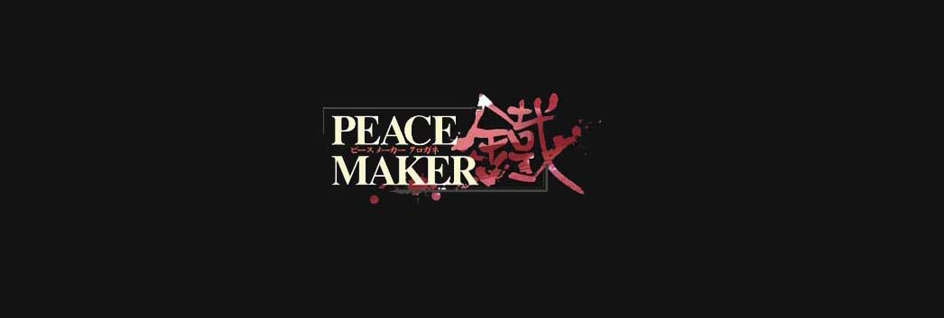 Peace Maker Index du Forum