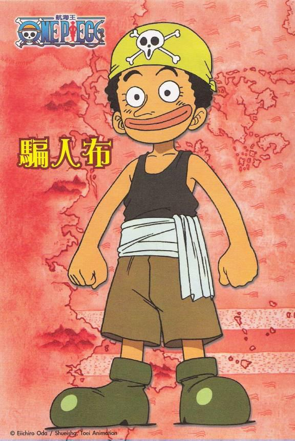 One Piece New World :: Pipo