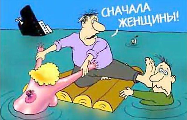 Par des messages d'escroquerie de mariage russe