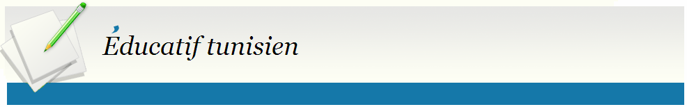 Educatif tunisien Index du Forum
