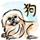 狗 Chien
