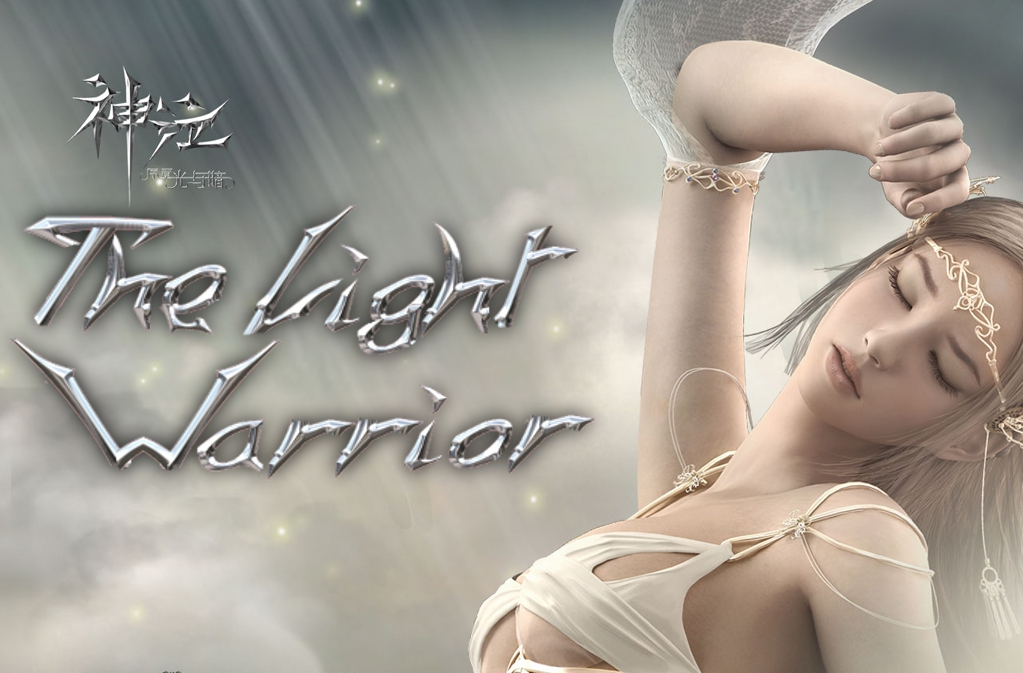 the light warrior Index du Forum