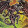 Red Archifriend Dragon