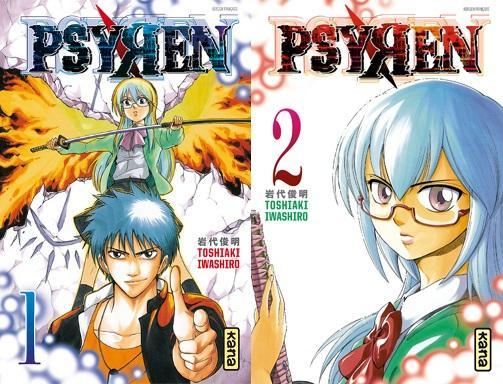 [Mangas] Psyren Psyren-tome-1-2-l-f1dkmj-2b960db